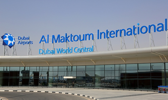 Летище Dubai World Central - Ал Мактум Интернешънъл