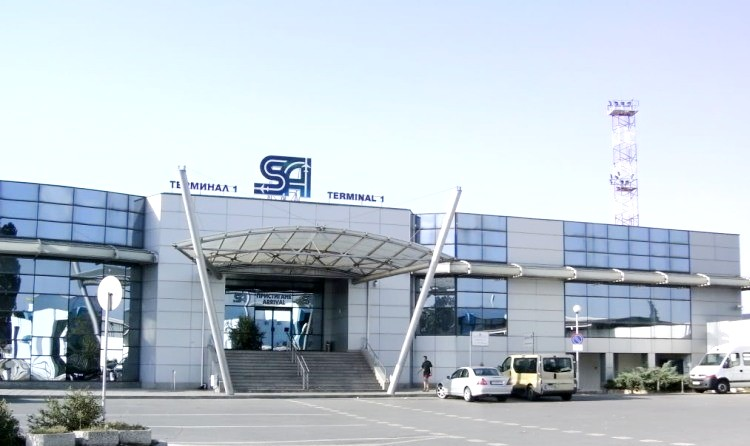 https://wizz.air-bg.com/images/wizzair-destination-airports/letishte-sofia.jpeg